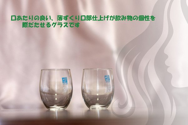画像1: テネル グラス