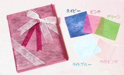 ネイビー・ピンク・グリーン・ライトブルー・ライトピンク