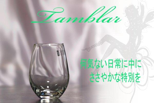 画像2: タンブラーグラス