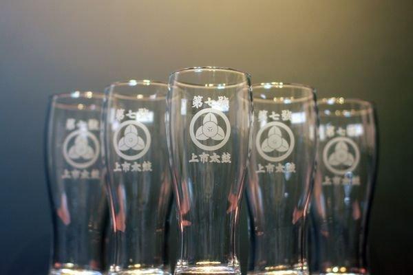 画像1: ビールグラス