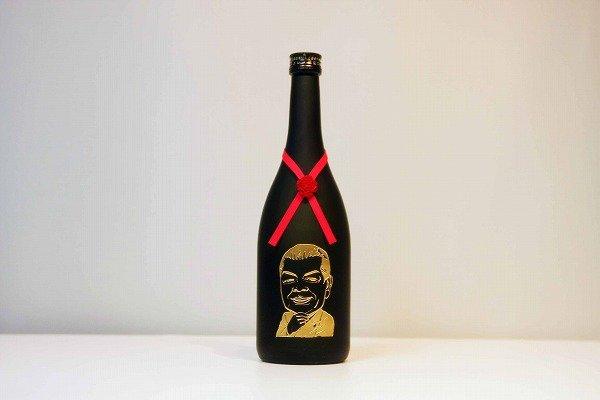 画像3: 地酒を使ったボトル彫刻