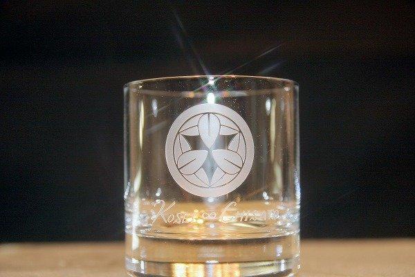 画像3: 彫刻体験 家紋をグラスに彫刻してご両親へのプレゼント