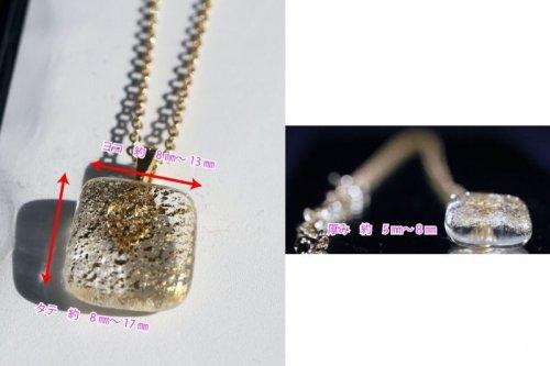 他の写真1: Gold Sandwich glass  ネックレス